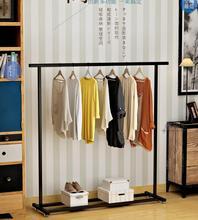 Clothes hanger, bedroom shelf, single pole clothes simple vertical modern floor hanger