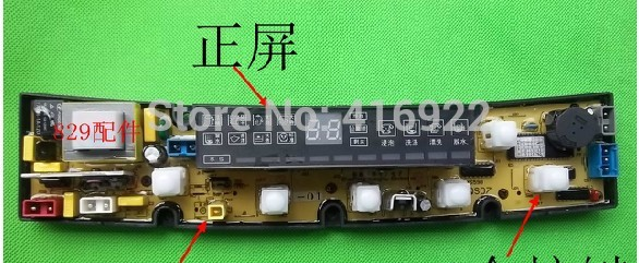 Free shipping 100% tested for Aux ochs automatic washing machine pc board xqb58-7158 motherboard qs07-1 on slae