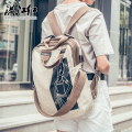 Squirrel fashion linen vintage multi-purpose cross-body unisex backpacks vogue classic casual rucksacks youth boy's travel bag