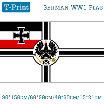 90*150cm/60*90cm/40*60cm/15*21cm German Deutsch Reich Imperial Germany WW1 Historical Naval Flag 3X5FT image