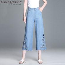 Mamá pantalones Palazzo pantalones para las mujeres baggy Pantalones mujer  señoras Pantalón ancho Pantalones mujer 2018 jeans ma. fae2278a0019
