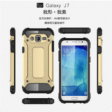 Hybrid carcasas para Cell Phone Back Cover For Samsung Galaxy J7 2016 J710 Case Original Luxury Neo Hybrid Tough Armor Slim Case
