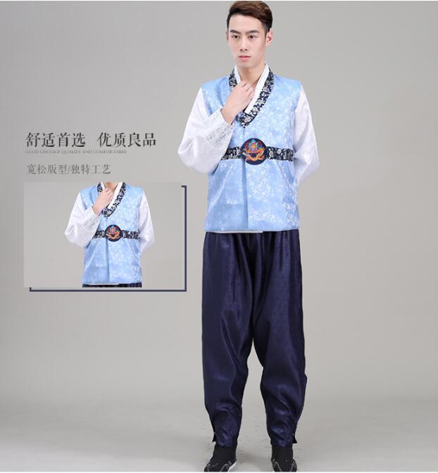 Men Korean Traditional Costumes Embroidery Korean Hanbok Long Sleeve Suit