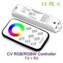 Новое поступление Светодиодная лента rgb/rgbw контроллер приемник
