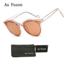 2017 Caramelo col cat eye glasses gafas de sol de las gafas de moda de la edición de han Retro grandes gafas de Sol gafas de sol mujer gafas