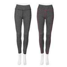 HW2016 NEW arrival  Women's Gray High Waist Quick Dry Sports Running Yoga Leggings Pants