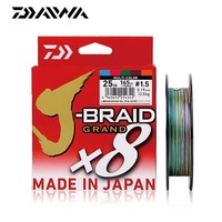 PE Fishing Line 300m DAIWA 8 Strands PE Line Fishing Tackle Braided Line Pesca Smooth Wire PE braided line Weaves