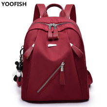New Fashion Oxford Cloth Backpack, Casual watreproof Outdoor Travel Backpack Large Capacity Student Bag  Choices  Three XZ-192. new unisex oxford cloth backpack casual travel student backpack tote shoulder bag large capacity computer bag xz 205