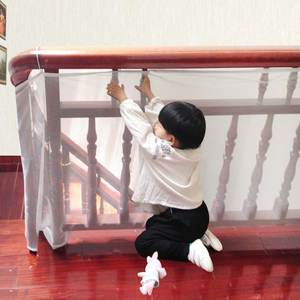 Baby Safety Fencing ...