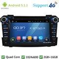 "Quad Core 7 ""HD 1024*600 Android 5.1.1 Multimedia Coches Reproductor de DVD de Radio Estéreo DAB + 3G/4G WIFI Mapa GPS Para Hyundai I40 2011-2014"