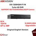 Hikvision Original English Version DS-7208HQHI-F1/N Turbo HD DVR SUPPORT HD-TVI/AHD/Analog/IP Camera UP to 3MP