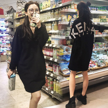 Maternity clothing out of the clothing 2017 new autumn shirt sweater large size in the long paragraph dress