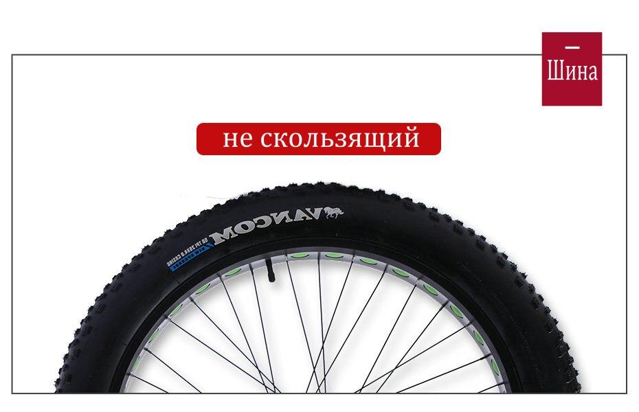 "HTB1egwbeBOD3KVjSZFFq6An9pXaz Love Freedom Mountain Bike 7 Speeds, 21Speeds .24 Speeds .27 Speeds Fat Bike 26x4.0""  Off-road gear reduction Beach Bike"