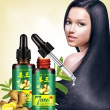 2019 Hair Growth Serum Essence for Women and Men Anti preventing Hair Loss alopecia Liquid Damaged Hair Repair Growing Faster