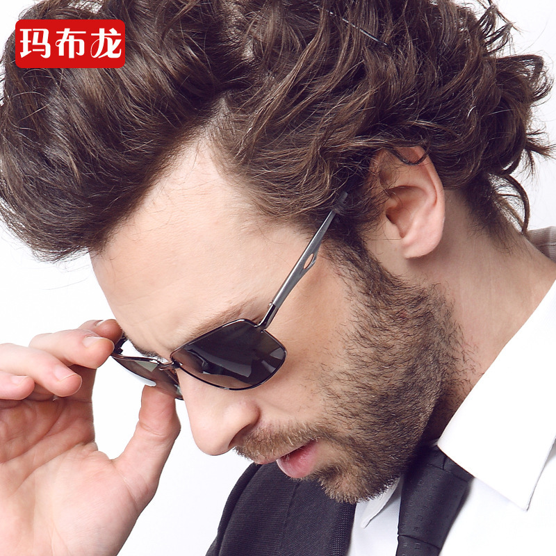 ddc552cf01d 2015 New High quality Designer Sunglasses Brown Sunglass Titanium Alloy  Sunglasses men sunglasses luxury brand oculos de sol-in Sunglasses from  Apparel ...