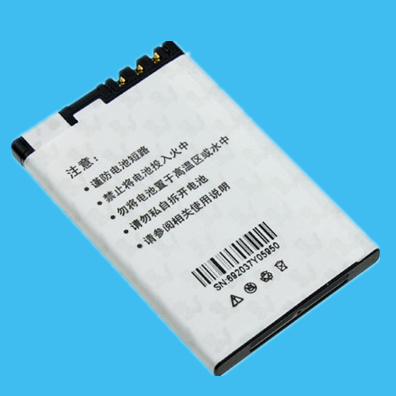 Retail 1PC Replacement <font><b>Battery</b></font> 1200mah for <font><b>NOKIA</b></font> 5310XM/<font><b>5310</b></font>/6301/6600F/7301/7310C/7210C/7210S/7212C High Quality image