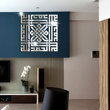 Creative INS muslim shape DIY children's room bedroom home TV background wall 3D acrylic Mirror decal wall sticker high quality removeable lip shape diy 3d mirror wall sticker