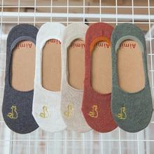Носки женские весенние хлопковые повседневные рабочие женские модные носки для скейтборда с вышивкой в виде кота женские носки невидимые короткие носки skarpetki A75