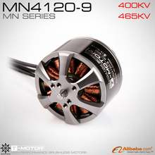 High quality Tiger motor MN4120 KV465 for UAV drones quadcopters