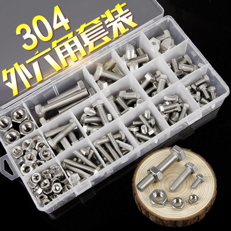 1 boîte 304 vis à tête hexagonale hauteur cadre de lit fixe climatisation à l'extérieur machine vis ensemble M6M8M10 avec écrou