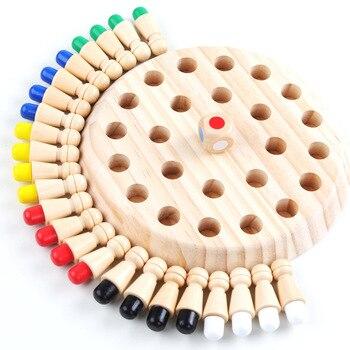 Детская игра для вечеринки Деревянная Карта памяти для игры в шахматы забавная настольная игра с блоком обучающая цветная Когнитивная игру...