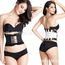 Men And Women Sports Corset Waist Sport Speed Fat Burning Postpartum Abdomen With Perspiration