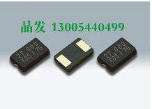 5032 24M 2P 5*3.2 24.000MHZ 24MHZ chip passive resonant oscillator