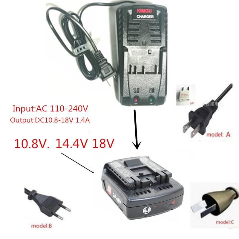 KIMGU Charger Replacement for Bosch 10.8V 14.4V 18V Charger  AL1860CV AL1814CV AL1820CV Li-ion Battery 2 607 225 433  BC660 набор пилок bosch 2 607 010 515 дер пласт мет 3шт 2 607 010 515