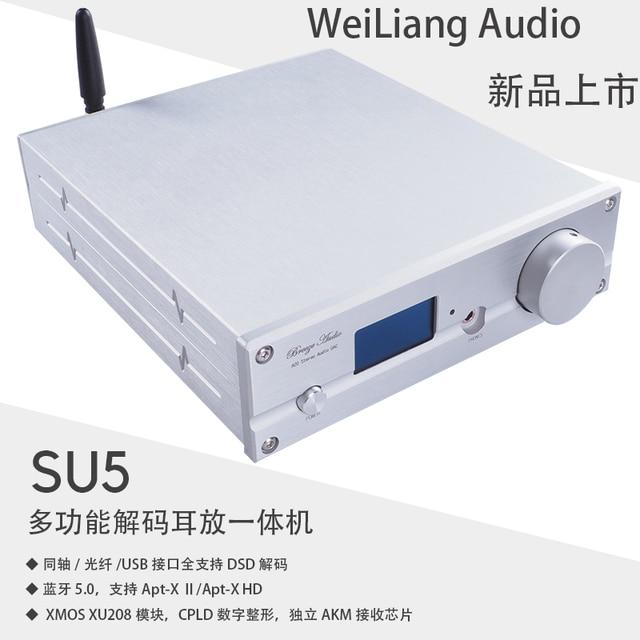 Weiliang SU5 decoder ES9038Q2M core DAC Bluetooth 5.0 support DSD512