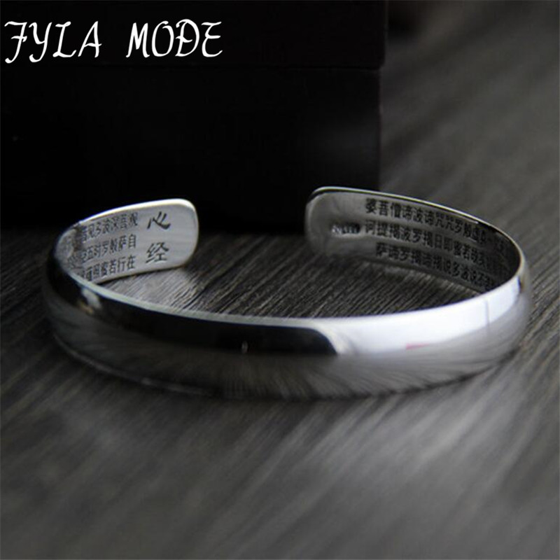 FYLA MODE Hot Sale 999 Sterling Silver Open Cuff Bangles Fashion Carved Cuff Heart Sutra Bangles Bracelets 9.80mm Width 30.70G  FYLA MODE Hot Sale 999 Sterling Silver Open Cuff Bangles Fashion Carved Cuff Heart Sutra Bangles Bracelets 9.80mm Width 30.70G