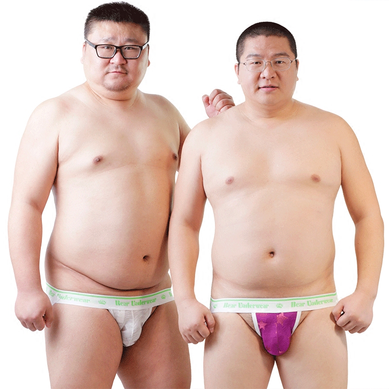 2017 New Plus Size Bear Claw Paw Underwear Sexy Thongs Men's Cotton G-strings & Jockstraps Designed For Gay Bear Double T-back