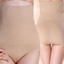 5b8f644c087a17 Frauen Postpartale erholung Hohe Taille Shapewear Nahtlose Bauch-steuer Body  Shaper Panty Bauch Briefs(
