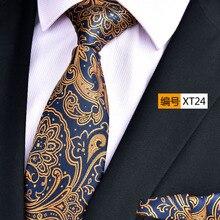 NINIRUSI Brown Paisley 3.15 Polyester Silk Woven Slim Width Men Tie Necktie Handkerchief Pocket Square Suit Set