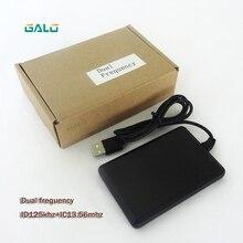 Lector de tarjetas RFID de doble frecuencia Universal, ID IC 125Khz 13,56 Mhz, lector USB, reconocimiento automático para Android Win Linux