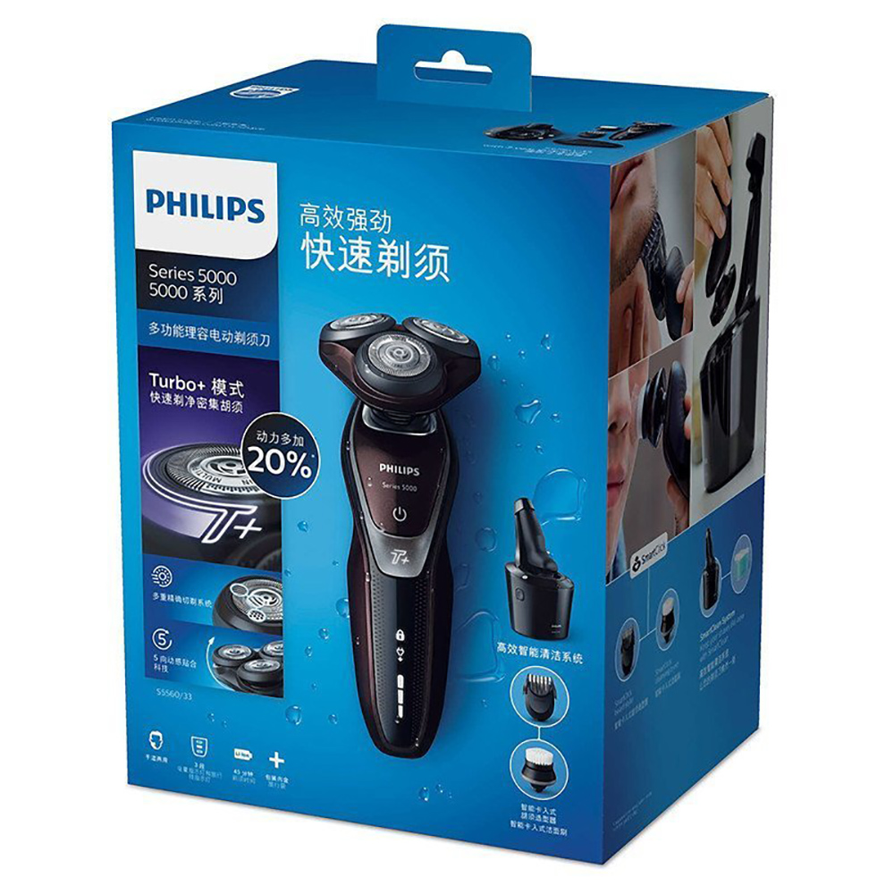 Original Philips Multi function Electric Shaver S5560/33 Intelligent Cleaning Waterproof Rechargeable Razor for Men Face Care - 6