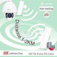 30X Ptz Wireless Security Camera 960P 1 3MP Auto Tracking 2km Wireless Wifi Infrared Ip Camera
