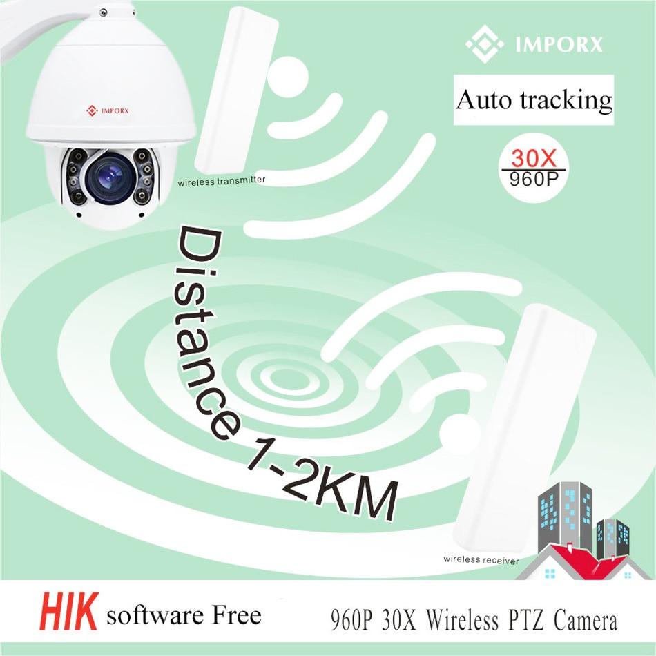 30X ptz wireless security camera 960P 1.3MP  auto tracking 2km wireless wifi infrared ip camera night view 150m 30x zoom camera ptz wireless onvif 960p auto tracking wireless wifi infrared ip camera support audio