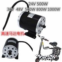 цена на Brush high speed DC motor MY1020 24V 36V 48V 500W-1000W motor motor
