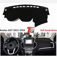 TAIJS LEFT Hand Drive For Funshion Aeolus AX7 2015 2016 Car Dashboard PAD Sunscreen MAT For