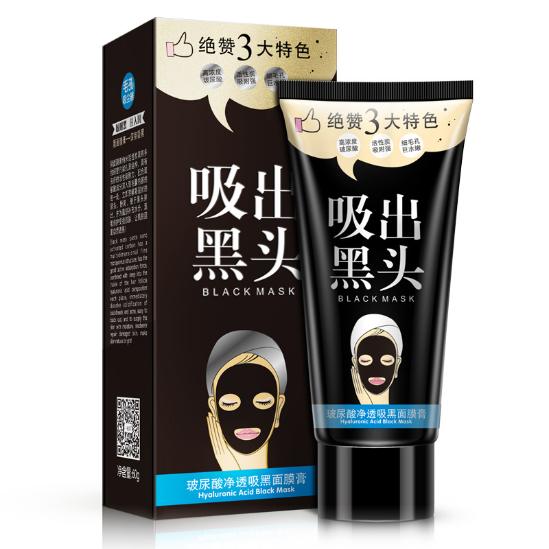 Black Head Remover Face Acne Remover Outils De Soins De La Peau Remove Blackheads Skin Tag Remover Facial Tools