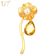 U7 New Trendy Flower Brooches For Women /men Jewelry Wholesale Gold Color Unisex Cubic Zircon Brooches Pin B101(China)