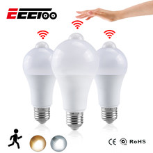 EeeToo Night หลอดไฟ LED PIR Sensor Motion AC 85-265V B22 E27 หลอดไฟ LED 12W 15W 18W 20W Dusk to Dawn Light สำหรับ Home(China)