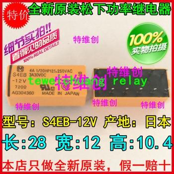 100% new original relay 10pcs/lot  S4EB-12 DC12V