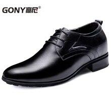 GN65977-100% Неподдельной Кожи Официально Платья Обувь в Повышение Лифт Стельки вставить Получить человек 6 см/9 см невидимый Taller