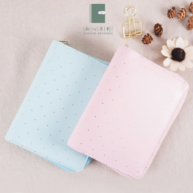 Macaron Zipper Binder Spiral Notebook Candy Wave Point Travel Journal Cute  Planner / Agenda Organizer A6 Meet Dokibook Kikki 2017 new arrive a5 a6 gold wave point snap spiral planner creative cute notebook match dokibook filler pages