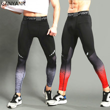 GANYANR Marca Mallas Hombres Deportes Leggings Pantalones de Yoga Pantalones de Yoga Más El Tamaño de Ropa Deportiva de Compresión de Fitness Gym Sexy 2017