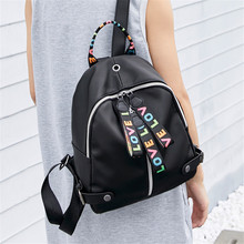 Women's Backpack 2019 New Wave Female bag Soft Leather Personality Fashion Korean Version Of The Wild Ins Super Fire Backpack backpack female leather 2018 new mini bag korean version of the wild bag female fashion casual backpack