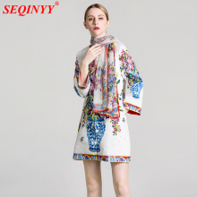 Jacquard Long Jacket Big Size Colorful Flower Printed 2017 Fashion Runway New Sleeve Beading Insect High Quality Loose Coat