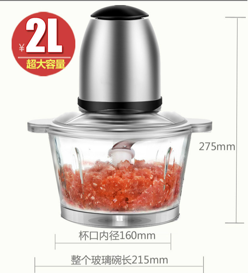 Здесь можно купить  Meat Grinders home electric multifunctional stainless steel blender for commercial use with large capacity 2L NEW  Бытовая техника