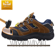 Steel Head16 outdoor hiking boots for men steel toe cap crashproof and steel plate insole puncture proof protective shoes